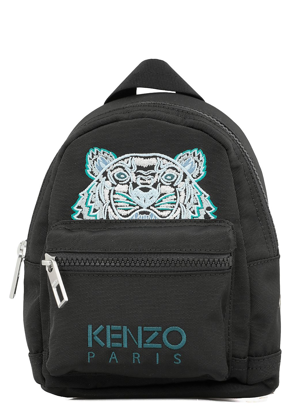 Mini Backpack with Tiger