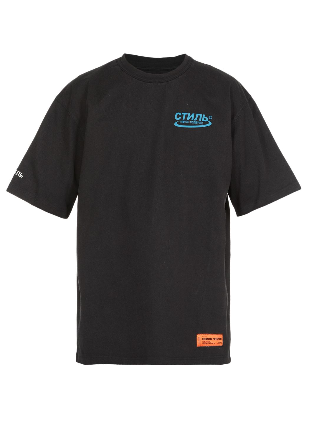 T-shirt oversize in cotone