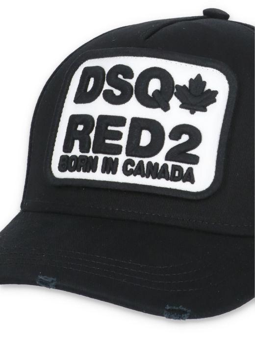 Baseball cap Born in Canada