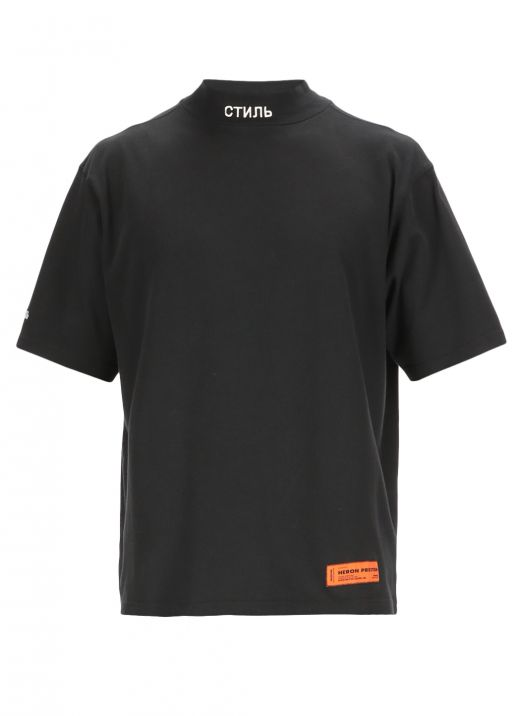 CTNMB T-shirt