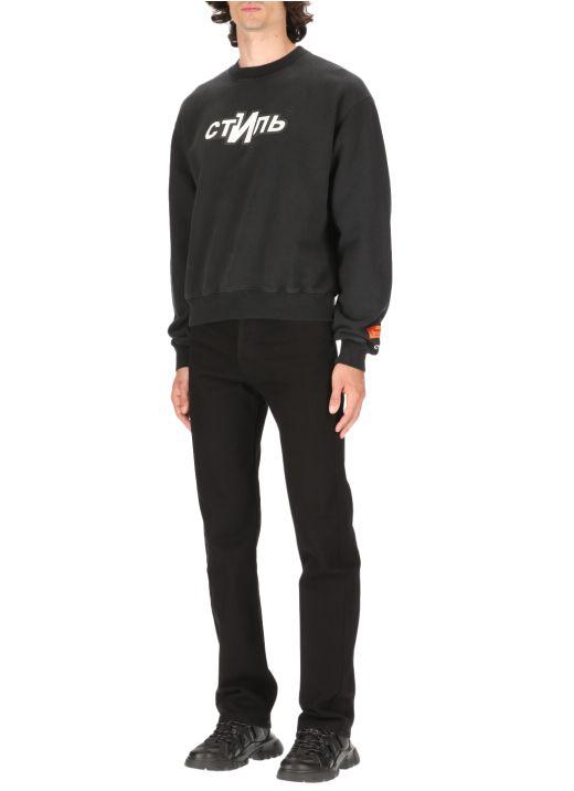 CTNMB sweatshirt