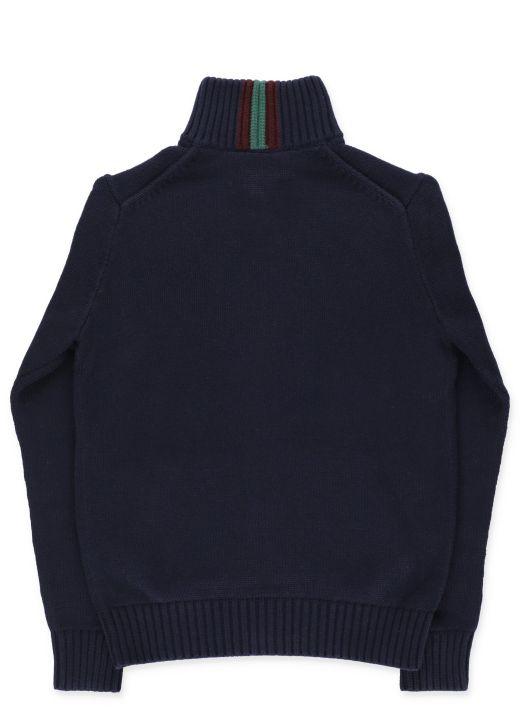 Cardigan con zip