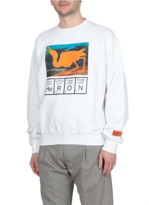 Cotton oversize sweater